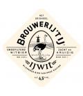 Ijwit Crowler 1L
